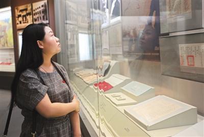 毛泽东选集第四卷_习近平推荐阅读的经典文献--新闻报道-人民网