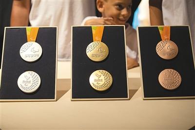 里约奥运会奖牌发布