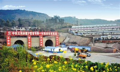 图为建设中的沪昆客专第一长隧—壁板坡隧道出口.