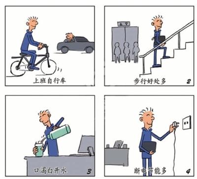 人民日报海外版符号漫画说话图片