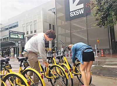 学子对比国内外公共单车:哪里也比不上中国