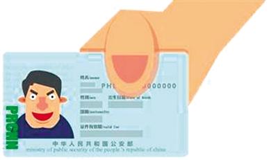 """中国绿卡从""""传说""""到""""标配"""""""