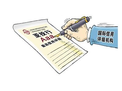 中国经济增长引世界赞誉
