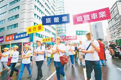 台湾业者呐喊:救救观光业