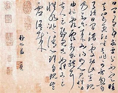 """张文佑——大隐于市,""""书法在民间"""""""