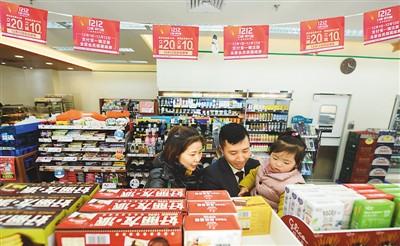 中国数据商业能力令世界瞩目