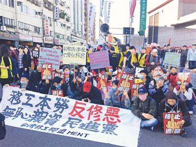 台湾经济弊病缠身积重难返