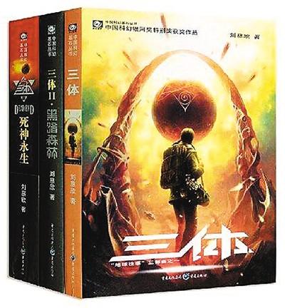让华人翻译家为中国文学国际化加速(文学聚焦・海外华人作家看中国当代文学之三)
