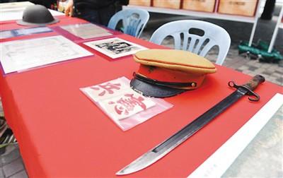 民间团体尖沙咀展抗战文物
