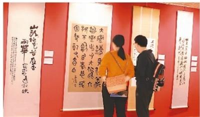 两岸名家书画台北竞秀