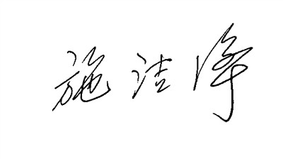 """海外版专栏""""代表走笔"""":用绍剧讲好中国故事"""