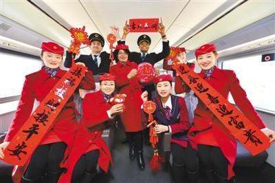 体验高铁乘务工作,熟悉列车服务设施设备,并在列车工作人员的指导下为