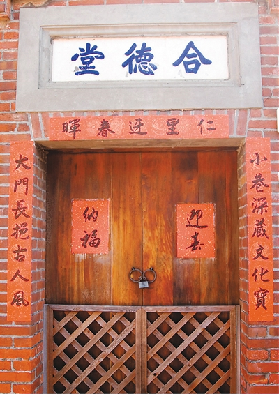 """在台湾,春联是门""""政治学""""(说台湾)袁惟仁作品"""