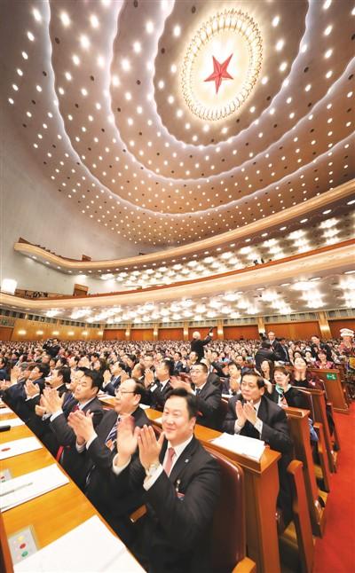 维护宪法捍卫宪法尊严
