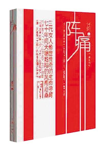 海外华文女性写作寻找爱和诗意(文学聚焦)