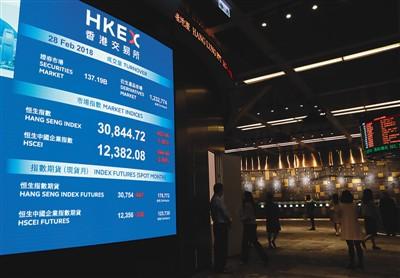香港上市制度改革深意何在