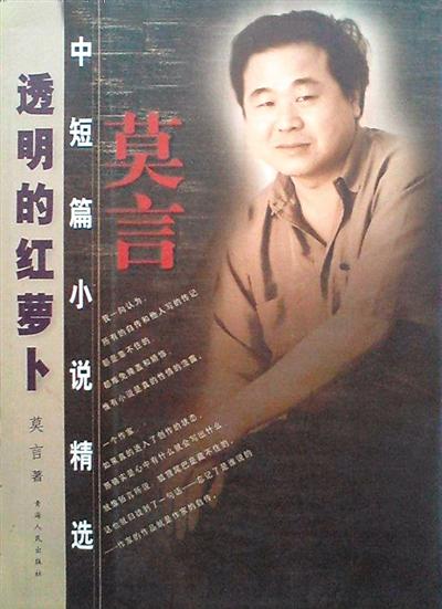 让世界倾听中国文学故事(文学聚焦・中国当代文学在世界的传播系列①)