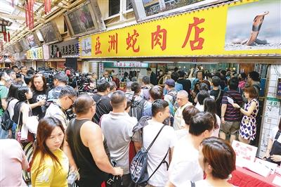 """艋舺最后的蛇肉专卖店""""熄灯""""(看台湾)"""