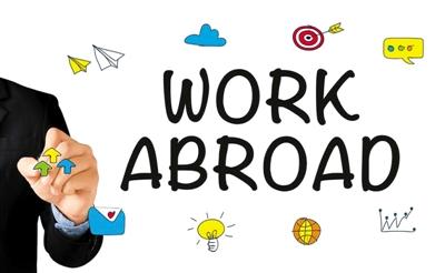 海外实习:如何学以致用