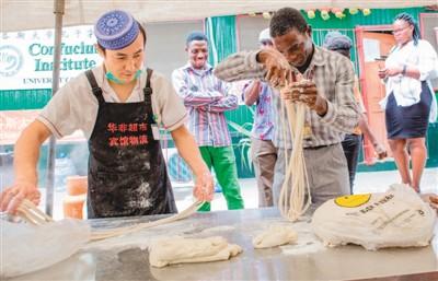 拉各斯大学孔院迎来中国文化月