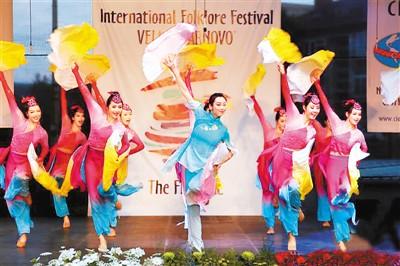 保加利亚国际民俗节中国舞蹈队参演