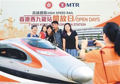 香港将迈入高铁新时代