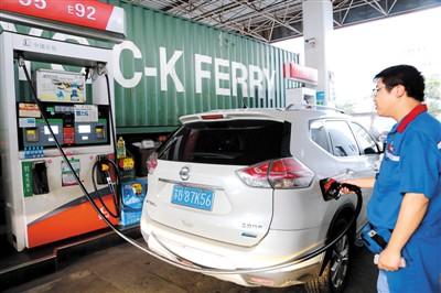 乙醇汽油将如何改变出行生活