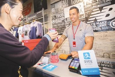 移动支付平均使用率达43%手机玩转旅行和消费