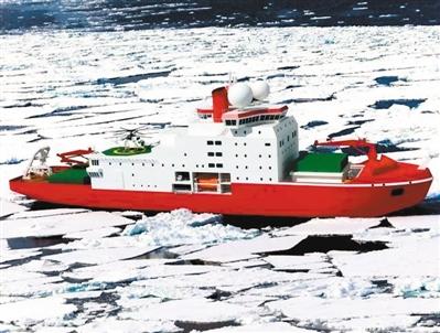 """历时69天,""""雪龙号""""船回到上海基地码头"""