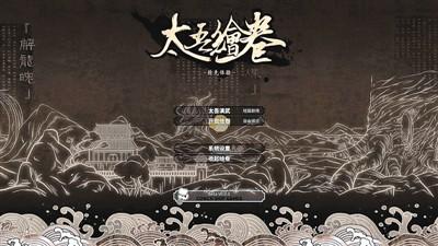 """网络文艺,大步""""走出去"""""""