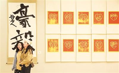 师古妙创——师村妙石篆刻书法艺术展开幕