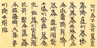 进博会里的中国当代艺术