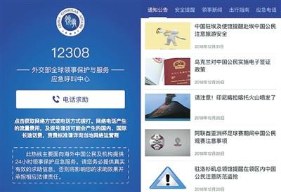 与改革开放同行的中国领事(我看改革开放40年)