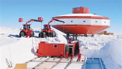 中国第35次南极科考成果多