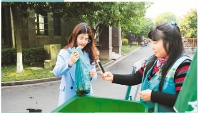 环境保护|垃圾分类是新时尚 这些城市创新生活垃圾分类