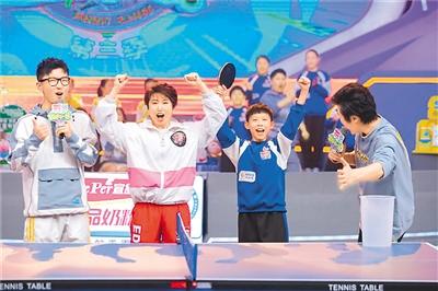 青少年体育节目可以更有趣