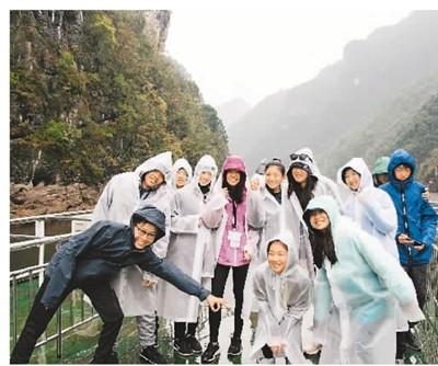 美国学生游学三峡
