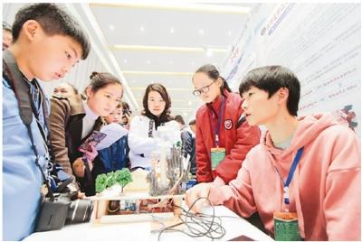 青少年科技創新大賽舉行-郑州网站建设