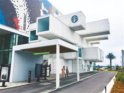 """台湾:集装箱变身""""网红货柜屋"""""""