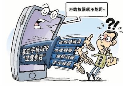 财政部:我国7月1日起调整大米税目税率