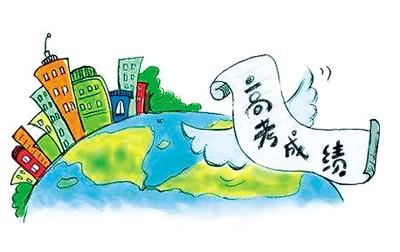 国外大学承认高考成绩 中国学生有更多选择