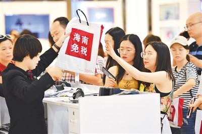 网友热议中国经济半年报出炉