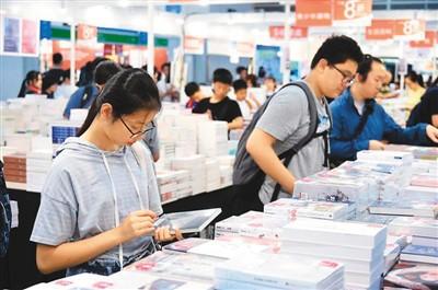 香港市民畅享悦读嘉年华