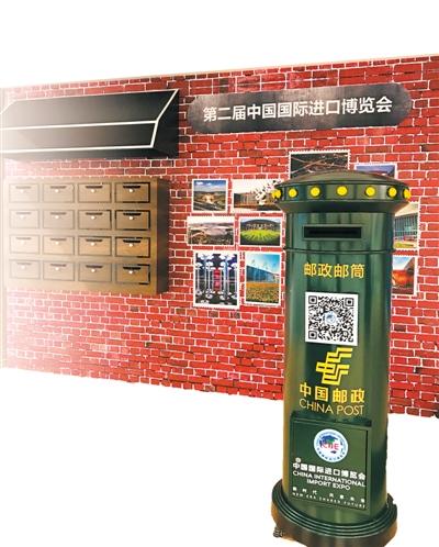第二届中国国际进口博览会进入百日倒计时 黄浦江畔再相会!
