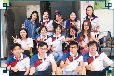 海外留学生和他们的暑假故事