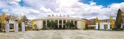 贵州美术馆:树立起贵州文化品牌