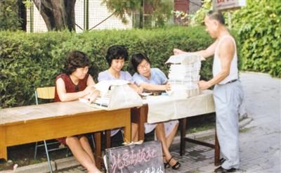 北京出版集团:有故事更有情怀(庆祝新中国成立70周年)