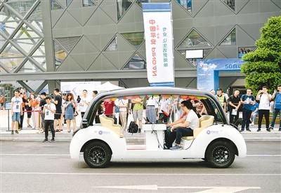 國內首個5G自動駕駛示范運營基地向公眾開放