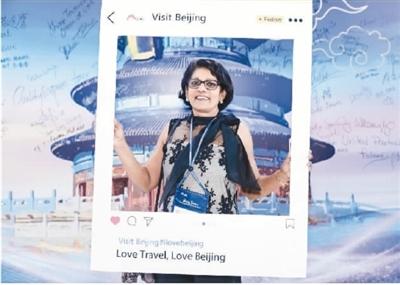 配资官网 体验受欢迎 海外游客爱北京