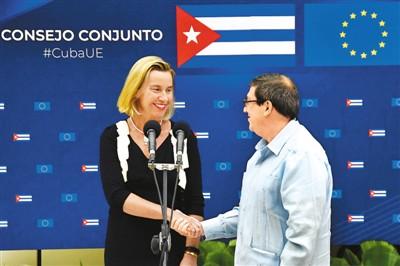 撇开美国 对话古巴 欧盟要在拉美加大话语权